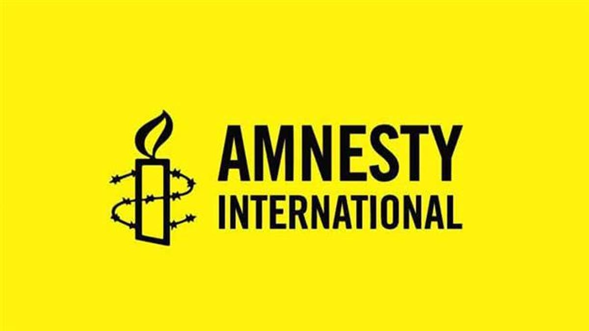 Nigeria Not Doing Enough To Protect Children - Amnesty