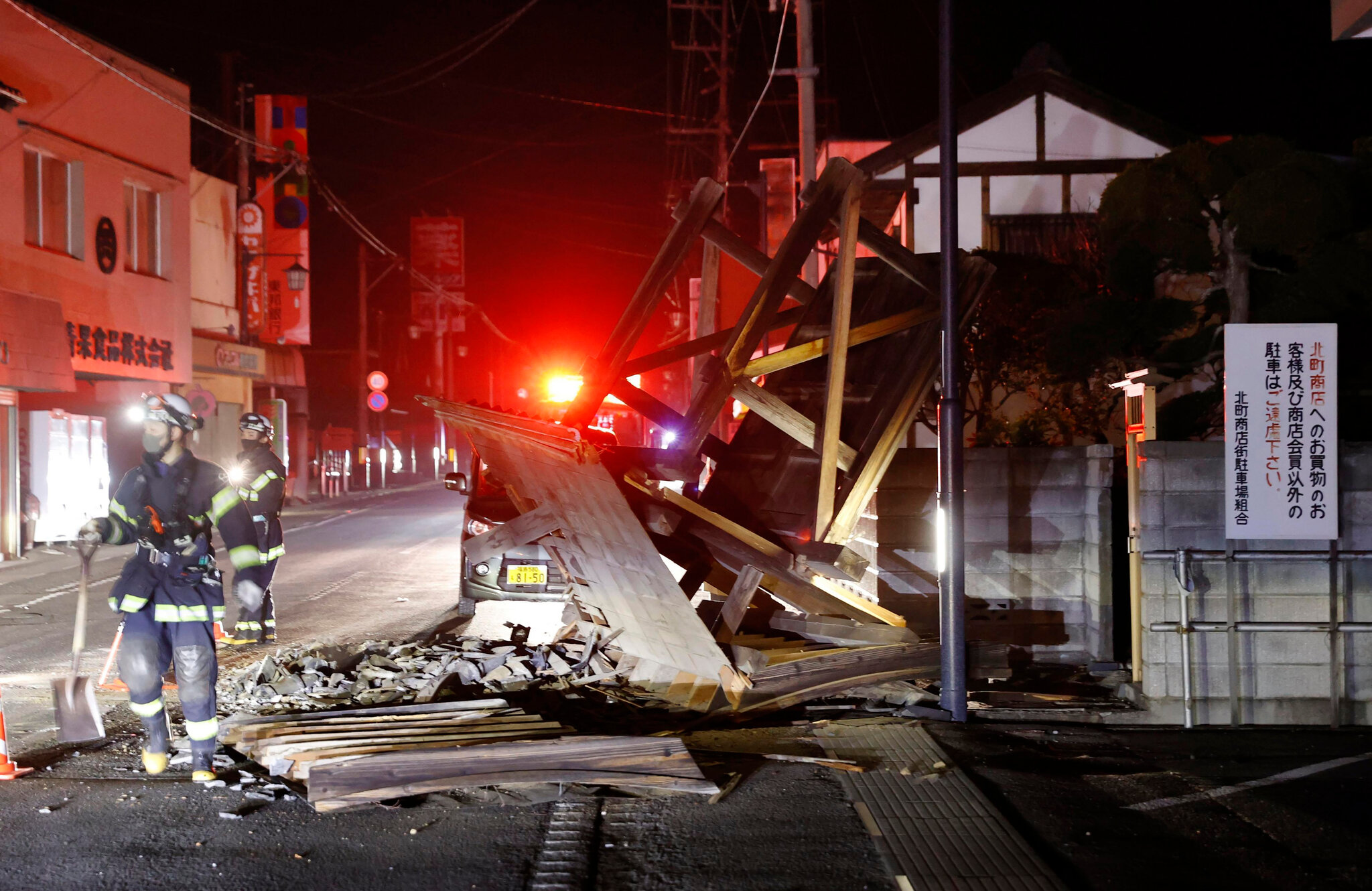 Persons Injured, Buildings Damaged In Japan Earthquake